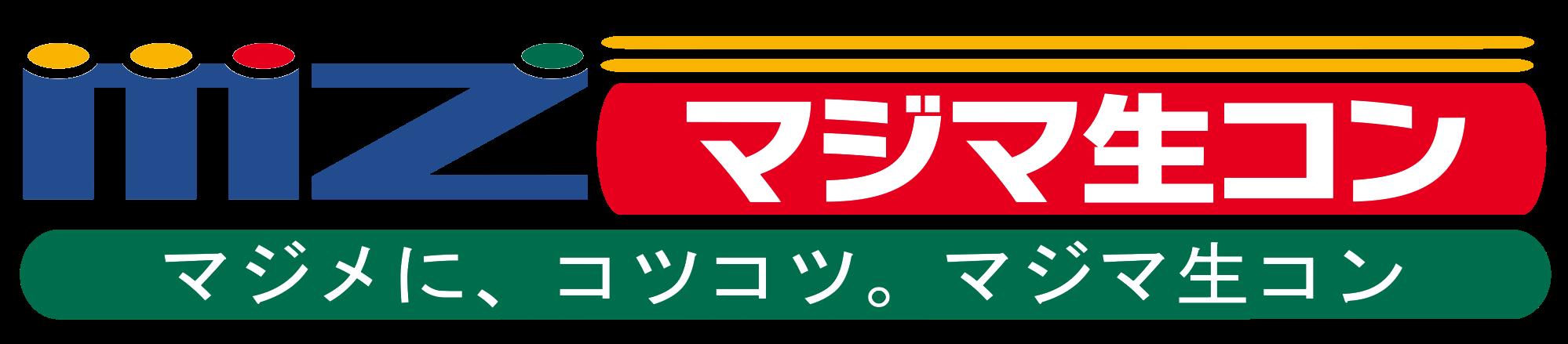 株式会社マジマ生コン